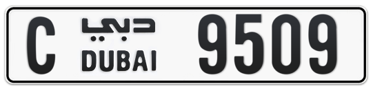 C 9509 - Plate numbers for sale in Dubai
