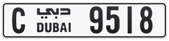 C 9518 - Plate numbers for sale in Dubai