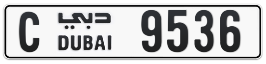 C 9536 - Plate numbers for sale in Dubai