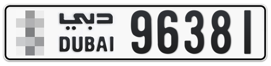 * 96381 - Plate numbers for sale in Dubai