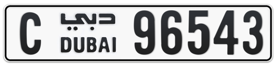 C 96543 - Plate numbers for sale in Dubai