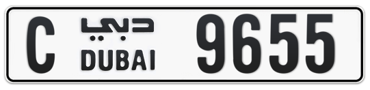 C 9655 - Plate numbers for sale in Dubai
