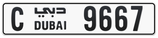 C 9667 - Plate numbers for sale in Dubai