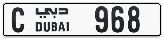 C 968 - Plate numbers for sale in Dubai