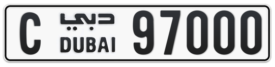 C 97000 - Plate numbers for sale in Dubai