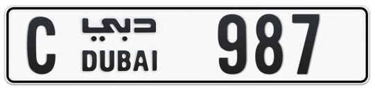 C 987 - Plate numbers for sale in Dubai