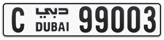 C 99003 - Plate numbers for sale in Dubai