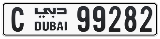 C 99282 - Plate numbers for sale in Dubai