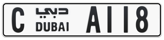 C A118 - Plate numbers for sale in Dubai
