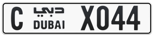 C X044 - Plate numbers for sale in Dubai