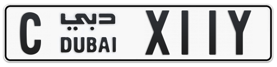 C X11Y - Plate numbers for sale in Dubai
