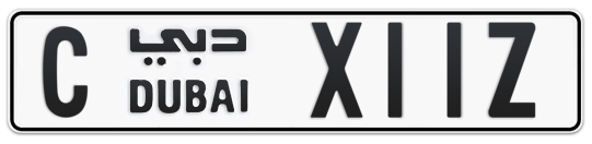 C X11Z - Plate numbers for sale in Dubai