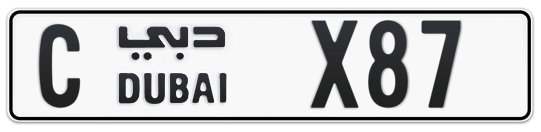 C X87 - Plate numbers for sale in Dubai