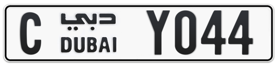 C Y044 - Plate numbers for sale in Dubai