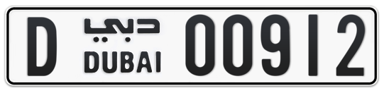 D 00912 - Plate numbers for sale in Dubai