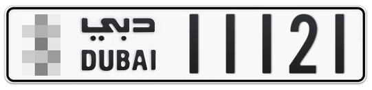 * 11121 - Plate numbers for sale in Dubai