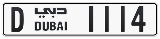 Dubai Plate number D 1114 for sale on Numbers.ae
