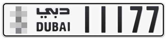 * 11177 - Plate numbers for sale in Dubai