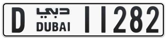 D 11282 - Plate numbers for sale in Dubai