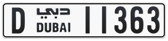 D 11363 - Plate numbers for sale in Dubai