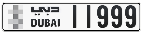 * 11999 - Plate numbers for sale in Dubai