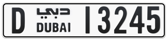 D 13245 - Plate numbers for sale in Dubai