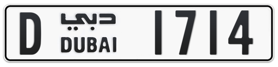 D 1714 - Plate numbers for sale in Dubai
