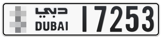 * 17253 - Plate numbers for sale in Dubai