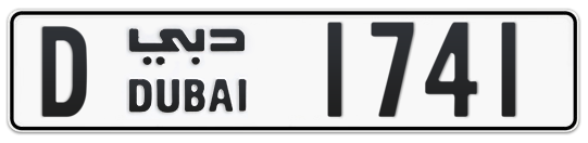 D 1741 - Plate numbers for sale in Dubai