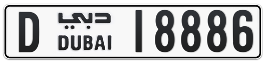 D 18886 - Plate numbers for sale in Dubai