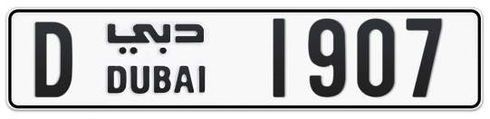 D 1907 - Plate numbers for sale in Dubai