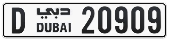 D 20909 - Plate numbers for sale in Dubai