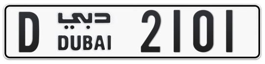 D 2101 - Plate numbers for sale in Dubai