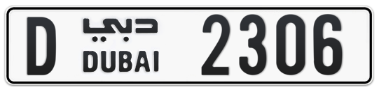 D 2306 - Plate numbers for sale in Dubai