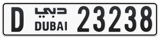 D 23238 - Plate numbers for sale in Dubai