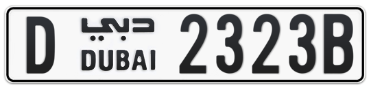 D 2323B - Plate numbers for sale in Dubai