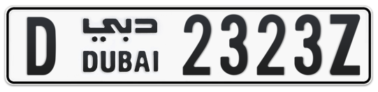 D 2323Z - Plate numbers for sale in Dubai