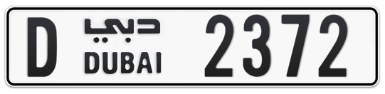 D 2372 - Plate numbers for sale in Dubai