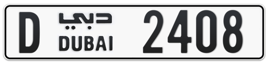 D 2408 - Plate numbers for sale in Dubai