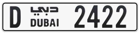 D 2422 - Plate numbers for sale in Dubai