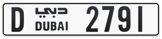 D 2791 - Plate numbers for sale in Dubai