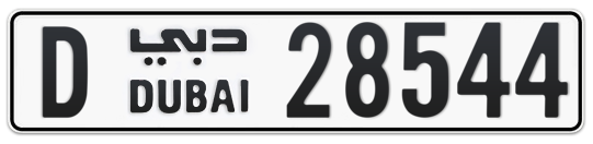 D 28544 - Plate numbers for sale in Dubai
