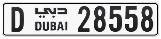 D 28558 - Plate numbers for sale in Dubai