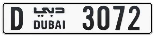 D 3072 - Plate numbers for sale in Dubai