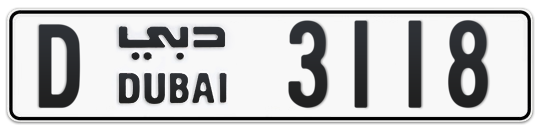 D 3118 - Plate numbers for sale in Dubai