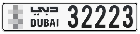 * 32223 - Plate numbers for sale in Dubai