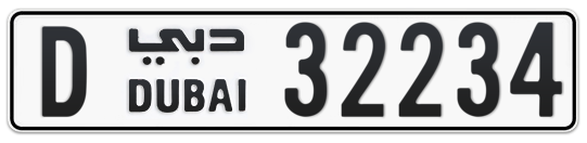 D 32234 - Plate numbers for sale in Dubai