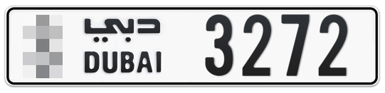 * 3272 - Plate numbers for sale in Dubai