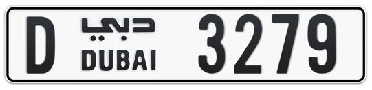 D 3279 - Plate numbers for sale in Dubai