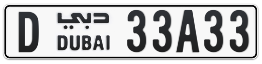 D 33A33 - Plate numbers for sale in Dubai